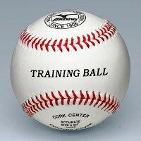 3240円で送料無料 ミズノ ボール 硬式用練習球 トレーニング ティーバッティング用(240g) 1BJBH80000の画像