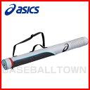 【最大7%OFFクーポン】バットケース アシックス 野球用品 1本用 シルバー×ブラック BEB550-1090