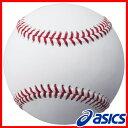 最大6%引クーポン アシックス 野球 サイン用ボール BQN120 取寄