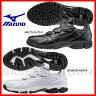 トレーニングシューズ ミズノプロ 野球 Mizuno Pro CT《25.0〜29.0、30.0cm》 11GT1501 2016 取寄 アップシューズ 靴