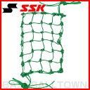 【ネコポス可】SSK 野球 補修用ネット・小 15×22.5cm SNH10 2016 取寄【旧メール便可】