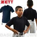 ジュニア用半袖アンダーシャツ 野球 ゼット ハイブリッドアンダーシャツ 少年用ハイネック半袖 2016