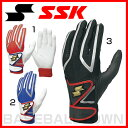 20%OFF 最大5%引クーポン バッティング手袋 SSK 野球用品 一般用ダブルバンド手袋(両手) バッティンググローブ バッティンググラブ
