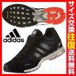 超特価40%OFF!アディダス ランニングシューズ adizero Japan boost3 Wide ワイド レーシングシューズ 靴 取寄
