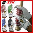 【土日祝も あす楽】両手用バッティンググローブ 野球 SSK プロエッジ 一般用手袋(両手) 2016後期限定カラー バッティング手袋 あす楽 SSUR