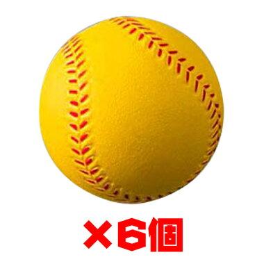 <野球練習用品>フィールドフォースウレタンボール6個セット
