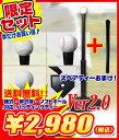 【今だけスペアティーおまけ&送料無料】《野球練習用品》硬式・軟式球・ソフトボールバッティングティーVer2.0byフィールドフォース【あす楽対応】