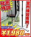 《野球練習用品》一般・ジュニア用 室内練習専用バッティングティースタンドby フィールドフォース【あす楽対応】