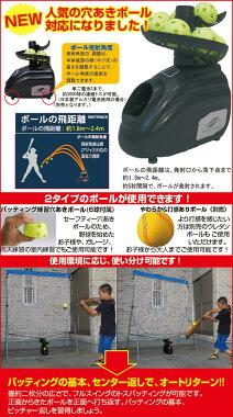 """����������ŵ⇒���ʤ����Ӥ��ޤ�������̵��@9800�ߡեȥ��ޥ�������ѥͥåȡ����ѥܡ���8P���å�""""�����ȥ�����ܥ�塼�����""""by�ե�����ɥե�����http://image.rakuten.co.jp/bbtown/cabinet/fieldforce2/262ar_tuika.jpg"""