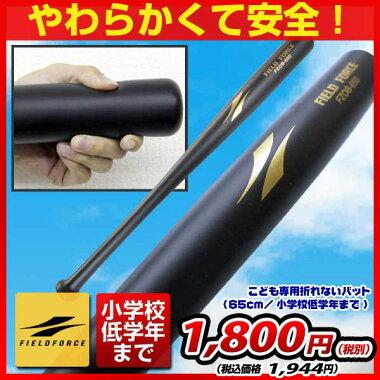 �ڤ������б��ۤ��餫���ư��������ɤ������ޤ�ʤ��Хå�(65cm/���ع����ǯ�ޤ�)by�ե�����ɥե�����FZOB-650