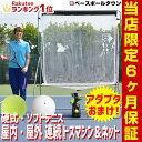 最大2500円引クーポン 2wayエンドレステニス練習マシン マシン&ネットセット テニストレーナー...