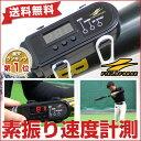 最大10%引クーポン ゴム改良済み!ボタン電池おまけ 野球 練習 スウィングスピードメ