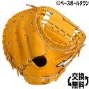 送料無料 最大1500円引クーポン 20%OFF 野球 キャ...