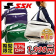 【バッグ刺繍可(有料)】超特価67%OFF バッグ SSK 野球 エナメルショルダーバッグ BA8000 あす楽対応