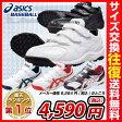 野球 トレーニングシューズ アシックス ビーミングラスターTR トレーニングシューズ SFT142 アップシューズ B_SH セール SALE 靴【7/8(金)発送予定 予約販売】