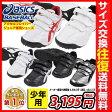 野球 トレーニングシューズ アシックスアクセルブレイバー SFT300 ジュニア専用シューズ《18.0〜23.0cm》 2016 アップシューズ B_SH セール SALE 靴【7/8(金)発送予定 予約販売】