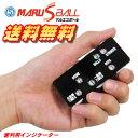 Marus-indicator_0408