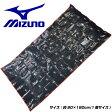 【最大7%OFFクーポン】ミズノ mizuno レジャーシート 900×1800 1畳サイズ VS3 あす楽 サッカー フットサル