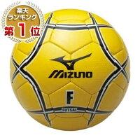 20%OFF 最大5%引クーポン ミズノ フットサルボール 検定球 12OF34045 P5_SCの画像