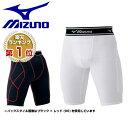 20%OFF 最大10%引クーポン スライディングパンツ 野球用品 ミズノ mizuno ジュニア用 ファウルカップ収納式 52CP300 あす楽