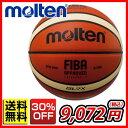 【土日祝も あす楽】在庫処分/超特価30%OFF バスケットボール モルテン GL7X 7号 国際公認球・検定球 オレンジ×アイボリー BGL7X あす楽