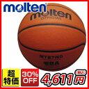 【土日祝も あす楽】在庫処分/超特価30%OF バスケットボール モルテン 貼り・人工皮革 7号球(検定球) MTB7WG あす楽
