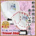 全品8%引クーポン ユニックス Friend・Ship メモリアルグラブ BX77