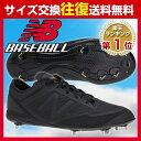 25%OFF AB100 BK 野球 スパイク ニューバランス 軽量 290g 樹脂底 埋め込み金具 ブラック 24.0〜29.0cm 固定金具 あす楽 B_SH 靴 SP_P3