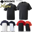 52%OFF 最大10%引クーポン ベースボールシャツ 半袖 XGN デサント ベーT Tシャツ ウォームアップシャツ ピステシャツ プラシャツ トレーニングシャツ DBX-5600A あす楽 春夏物