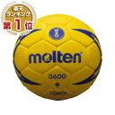 32%OFF ハンドボール モルテン ヌエバX3600 3号 屋外グラウンド用 国際公認球 検定球 H3X3600