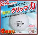 24%OFF 全品7%OFFクーポン ナガセケンコー ソフトボール2号(1箱-6個入り) 検定球 ゴム・コルク芯
