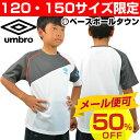 50%OFF 最大14%OFFクーポン サッカー アンブロ Tシャツ ジュニアドライ半袖シャツ メンズ 少年用 UCS7650J メール便可