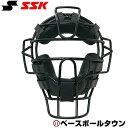 最大12%引クーポン 審判マスク 硬式 野球用品 SSK 硬式審判用マスク アンパイア 防具 UPKM110S