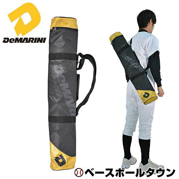 最大3000円引クーポンバットケース野球ディマリニDeMARINI2本入れブラックWTABA92GO