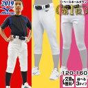 最大3000円引クーポン 野球 ユニフォームパンツ 2019 ミズノ 選べる3タイプ 練習着 ジュニ...