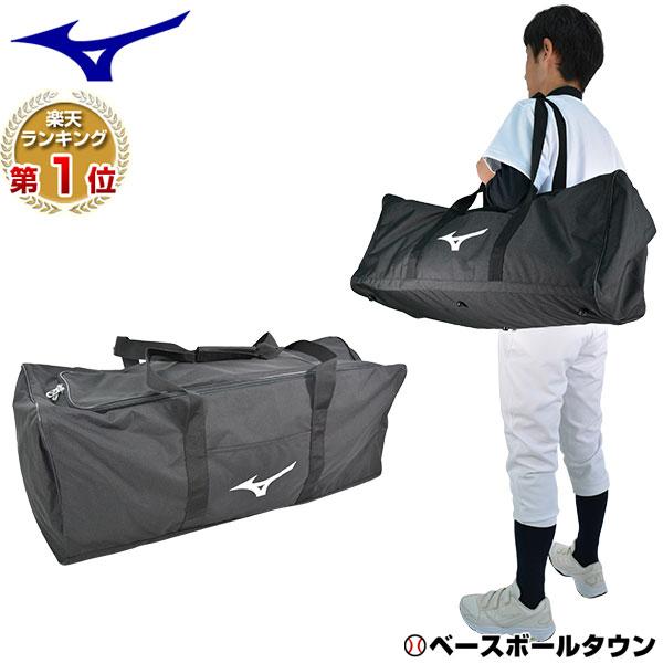 最大10%引クーポン野球ヘルメットケースミズノキャッチャー用具ケース兼用バッグ1FJC6020