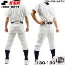 野球 ユニフォーム 上下セット SSK 練習着 ジュニア 少年用 PU003J ウェア あす楽
