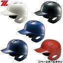 ゼット ソフトボール 打者用ヘルメット 両耳付 バッター用 BHL570