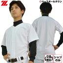 最大3000円引クーポン 3240円で送料無料 野球 ユニフ...