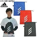 最大10%引クーポン アディダス 野球 5T シューズバッグ 33×40cm FTL02 シューズ袋 スパイクケース 巾着袋 メール便可