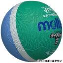 3240円で送料無料 20%OFF 最大2000円引クーポン モルテン ドッジボール ライトドッジ 0号球 サックス×緑 SLD0MSK 取寄
