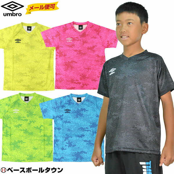 最大10%引クーポンサッカーTシャツプラクティスシャツジュニアアンブロUKCAMOプラS/Sシャツ半