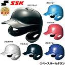 SSK 少年軟式用ヘルメット プロエッジ 打者用両耳付き H1500J ジュニア用 JSBB