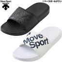 20%OFF デサント シャワーサンダル Move Spor DM1NJE00B2 DM1NJE00WN スポーツサンダ