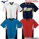 ミズノ ジュニア用ベースボールシャツ ハーフボタン・小衿タイプ 52MJ452 取寄 少年用 野球ウェア