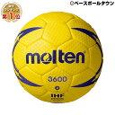 最大10%引クーポンモルテン ハンドボール ヌエバX3600 2号 屋外グラウンド用 検定球 H2X3600