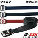 野球 ベルト SSK ジュニア用 ウエスト80cm対応 ソフ...