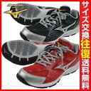 20%OFF 最大2500円引クーポン アップシューズ 野球用品 ミズノ プロ MPサムライトレーナー 11GT1502 トレーニングシューズ 靴