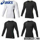 アシックス ロングスリーブシャツ 長袖 スポーツ インナーシャツ ランニング フィットネス ウエア XA3029