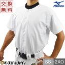 最大10%引クーポン 【サイズ交換往復送料無料】野球 ユニフォームシャツ ミズノ 練習着 メンズ ウェア 12JC9F6001 サイズ交換往復送料無料